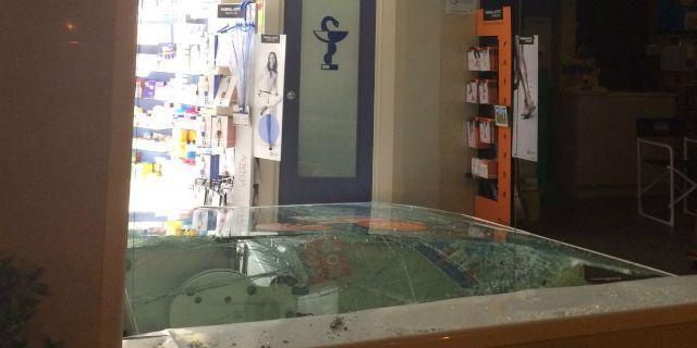 Otra farmacia robada en Pozuelo